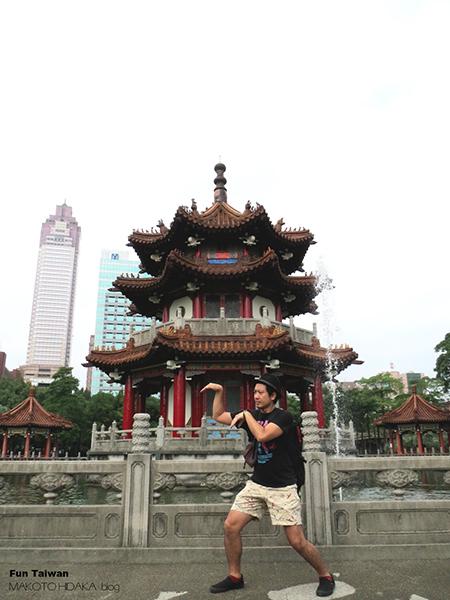 taiwan blog