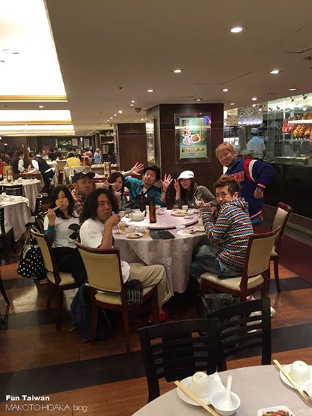 taiwan blog3
