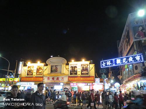 taiwan blog4