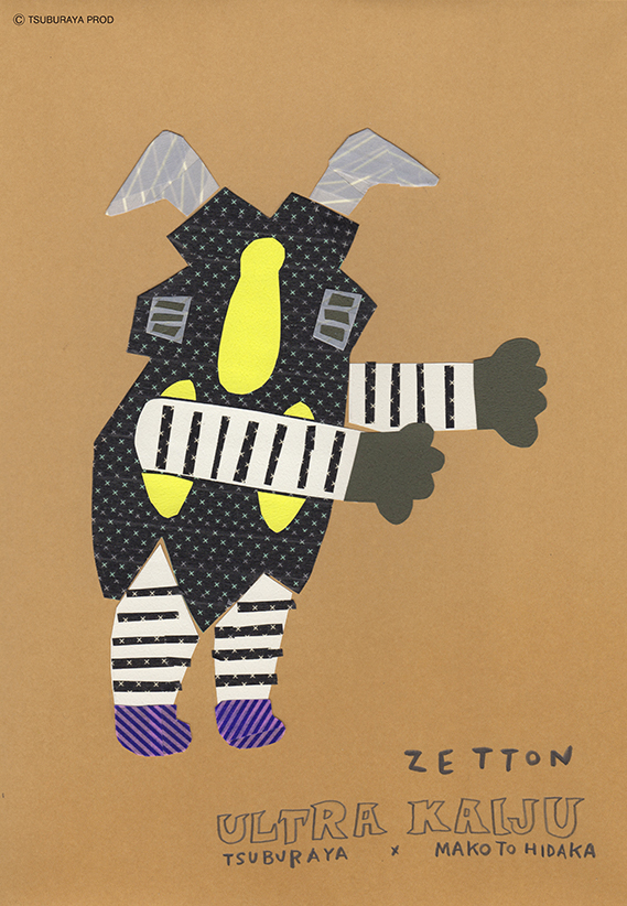 zetton_blog